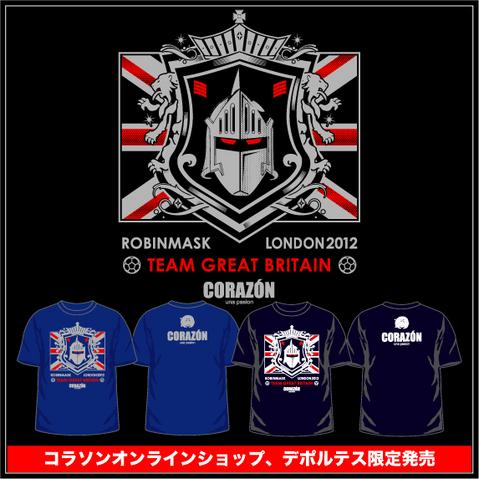 ロビンマスク×コラソン2012.jpg