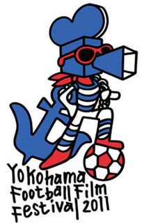 YFFF_Logo_B_.jpg