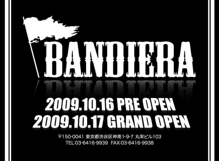 bandiera_open_kokuchi.jpg