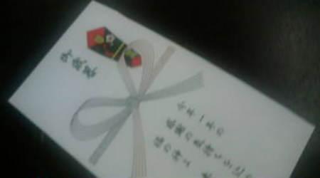 20091210113219.jpg