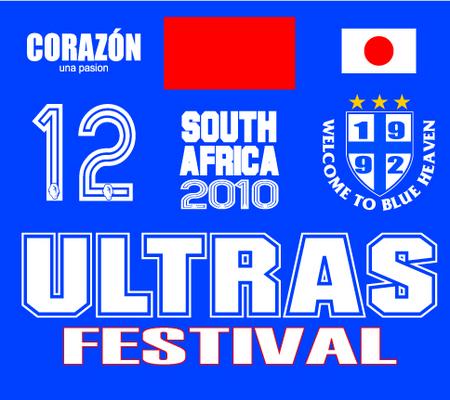 ultras20fes1-thumbnail2.jpg