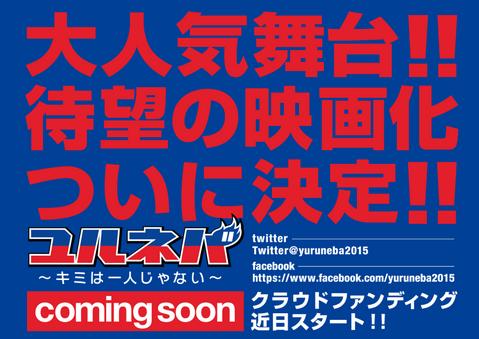 スクリーンショット 2014-11-24 2.01.35.png