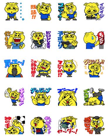 スクリーンショット 2015-06-04 3.16.59.png