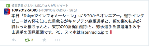 スクリーンショット(2014-07-19 14.04.21).png
