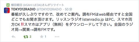 スクリーンショット(2014-07-19 14.04.32).png