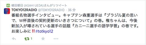 スクリーンショット(2014-07-19 14.04.42).png