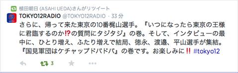 スクリーンショット(2014-07-19 14.05.21).png