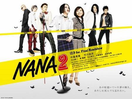 nana2moviedb2.jpg
