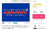 スクリーンショット 2014-12-16 2.47.05.png