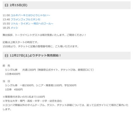 スクリーンショット 2014-12-25 6.08.58.png